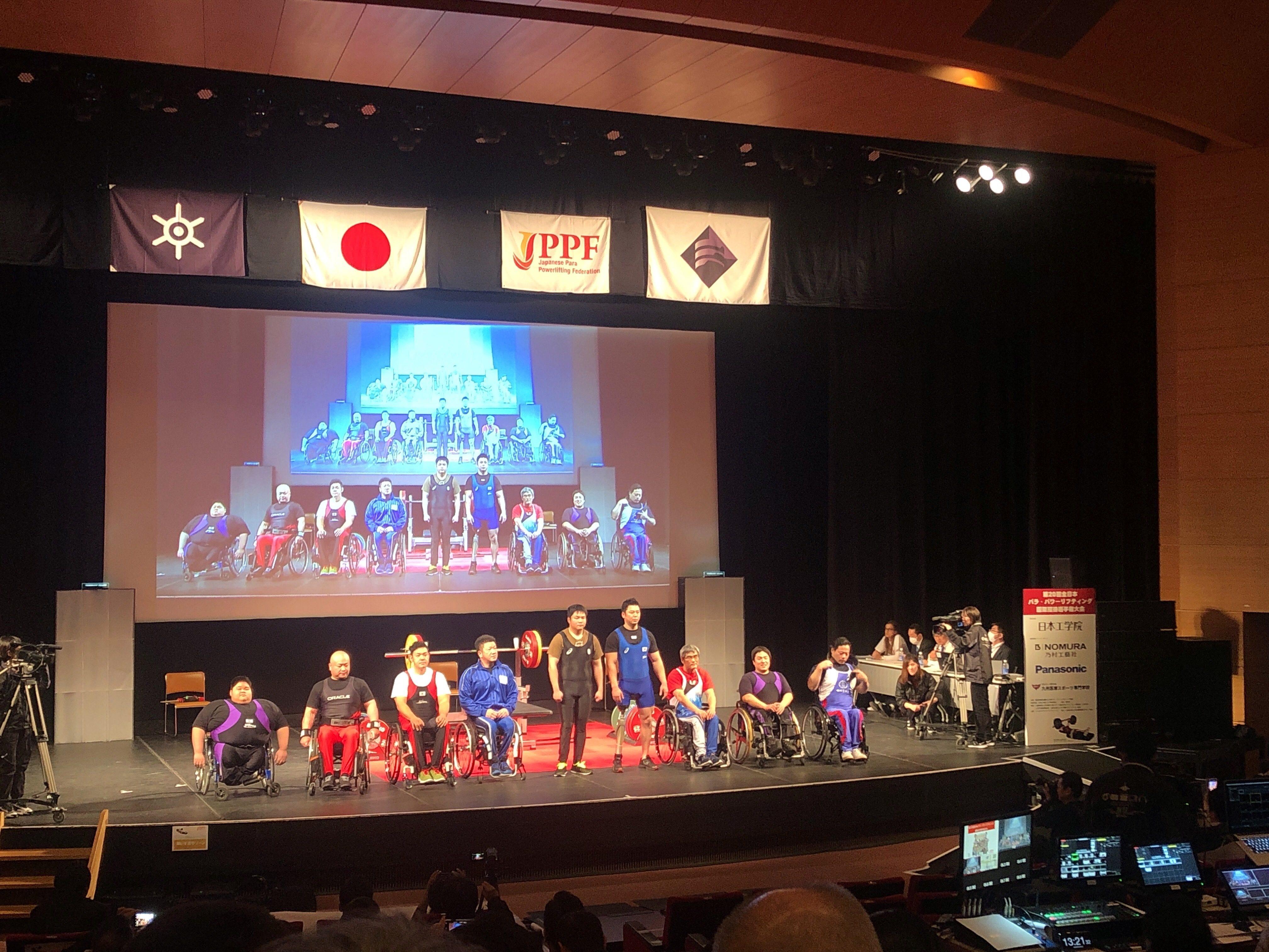 第20回 パラパワーリフティング国際招待選手権大会